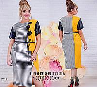 Блуза-туника R-7615 черно-белая полоска+горчица