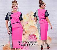 Блуза-туника R-7626 черно-белая полоска+малина