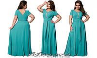 Вечернее платье в пол бирюзового цвета из шифона большого размера ( р. 48-54 )