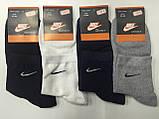Носки мужские средней высоты спортивные Nike пр-во Турция, фото 3