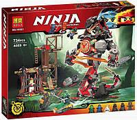 "Конструктор Bela Ninja 10583 (аналог Lego Ninjago 70626) ""Железные удары судьбы"" 734 дет"