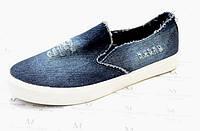 Мокасины женские джинсовые опт р. 36-41, 12 пар в упаковке