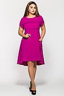 Сукня трикотажне Мілана короткий рукав бузок, фото 1