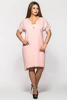 Платье женское Земфира пудра 54