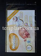 Полипропиленовые пакеты с печатью и липкой лентой