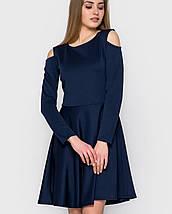 Платье с открытыми плечами | Anri sk, фото 3