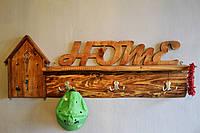 Вішалка з натурального дерева ''Home'' (Вешалка из натурального дерева ''Home'')
