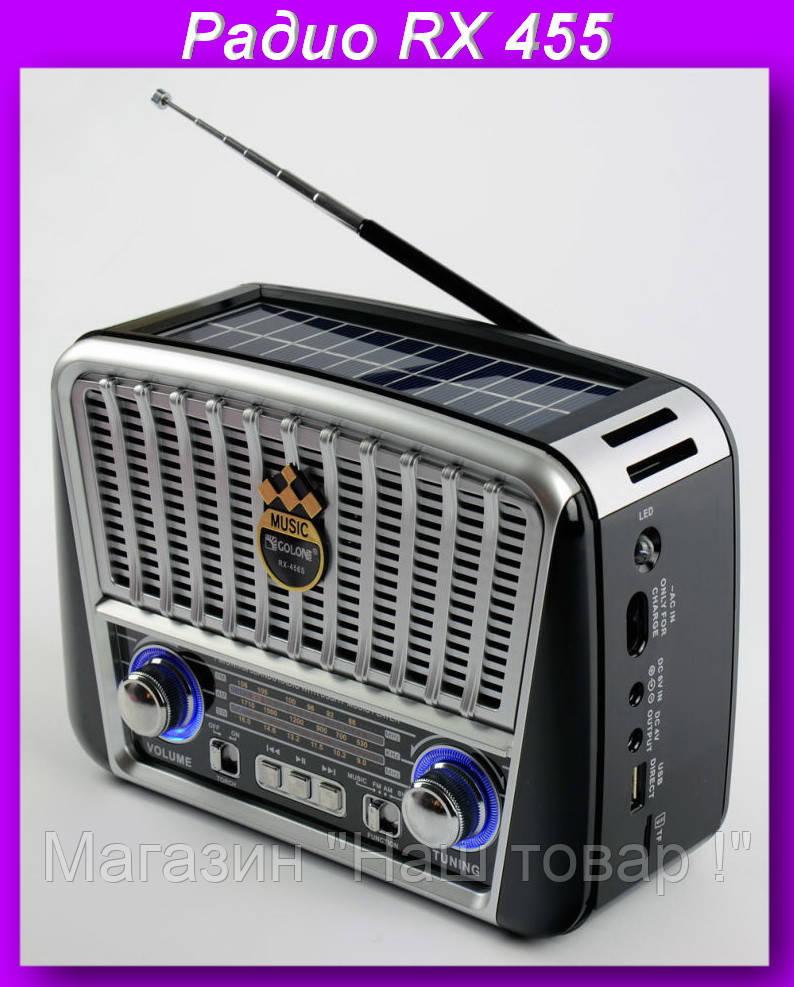 Радиоприемник для секса