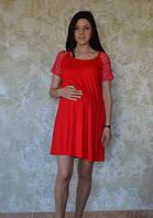 Платье для будущих мамочек с кружевом