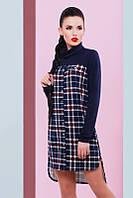 Модное женское синее платье Lucy FashionUp 42-48  размеры