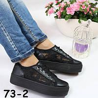 Криперы ажурные на платформе 4,5см, слипоны чёрные,  женская обувь, кроссовки, фото 1