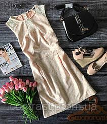 Романтичное платье с юбкой-трапецией, украшенное нежным кружевом  DR1816
