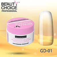 Моделирующий прозрачный гель Crystal , Beauty Choice, GD-01, 14 мл