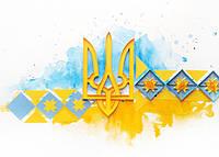 Державна символіка - атрибути сучасної України