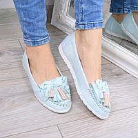 Туфли лоферы женские Rasty голубые, балетки женские