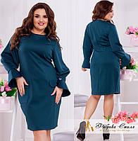 Платье прямое с модными рукавами