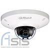 4.0 МП IP видеокамера Dahua DH-IPC-EB5400P