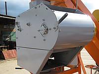 Триммер ЗМ-90 У