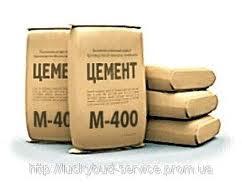ЦЕМЕНТ м400, м500