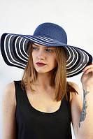 Синяя широкополая шляпа