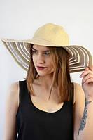 Модная летняя широкополая шляпа