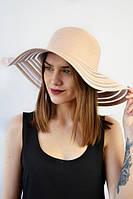 Широкополая шляпа пудрового цвета