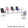 Кресло офисное Q-022 (Signal)