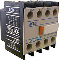Дополнительный контакт ДК-22 (LA1-DN22) (АСКО)