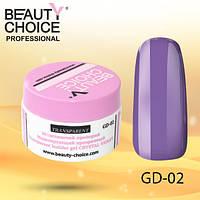 Моделирующий прозрачный гель Crystal Violet, Beauty Choice, GD-02, 14 мл