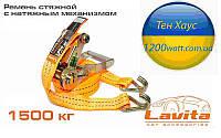 Ремень стяжной с храповым механизмом / 1500 кг / 6 метров / 38 мм