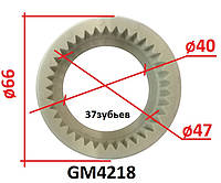 Редуктор стартера MERCEDES C 180 200 220 250 CDI CLS GLK SLK SPRINTER 3,5-t 313 CDI 316 CDI 213 CDI VIANO CDI