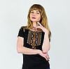 Вышивка на одежде- Геометрия, фото 2