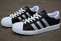 Adidas Superstar Black жіночі
