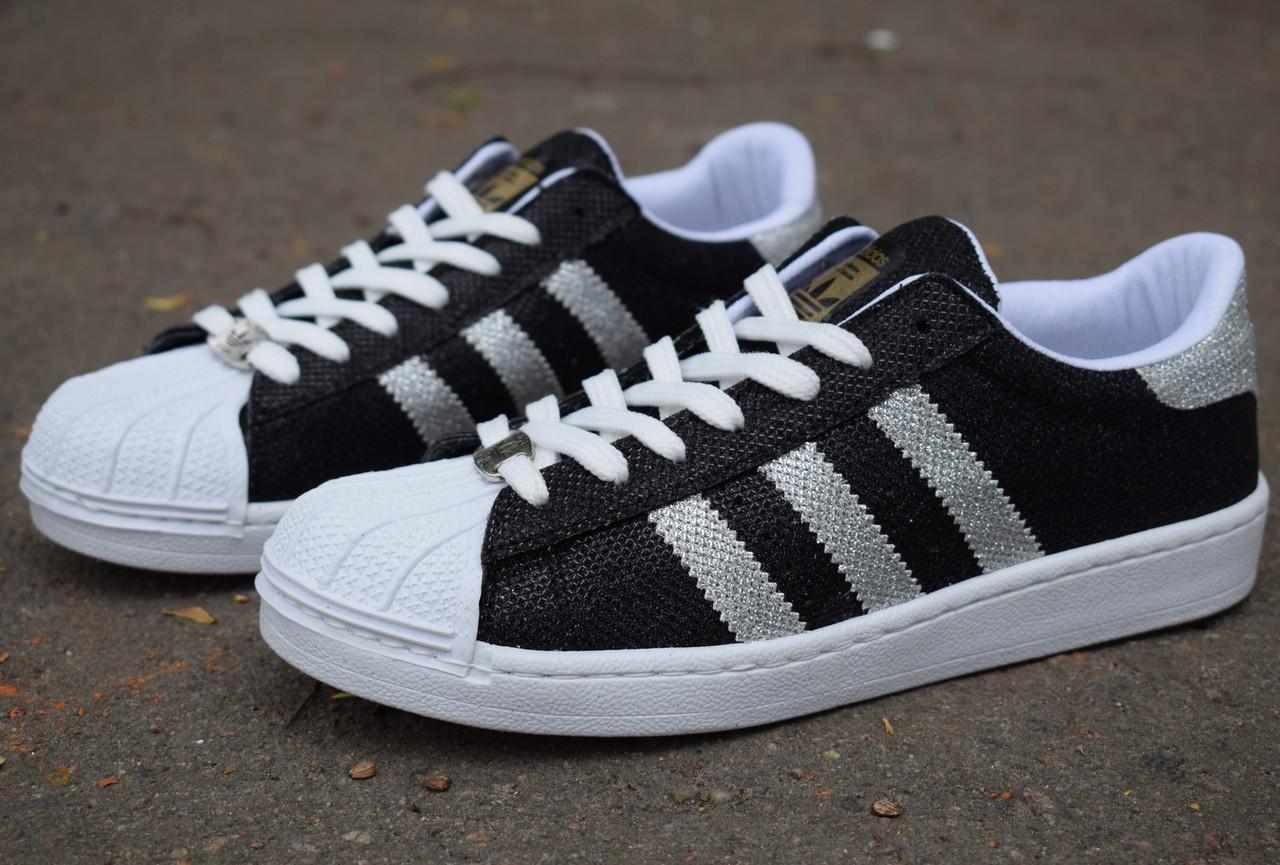 Adidas Superstar Black жіночі - Магaзин мужскoй и жeнской oдежды в Львовской  области a2255dfa53e7f
