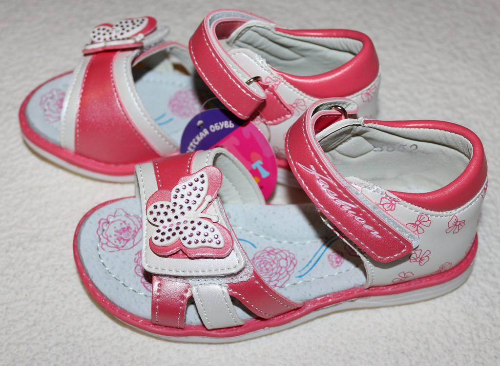 Детские кроссовки 21,22,23,24,25,26 размер  продажа, цена в Харькове ... 63dbae2ab15