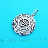 Символ Велеса в Круге Сварога двухсторонний оберег, фото 1