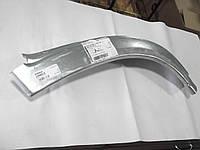 Ремчасть задняя передней правой арки Ford Transit 85-92