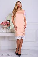 Женское нарядное атласное платье больших размеров персиковое