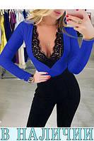 Женская блузка Bonita  XS, Bordo