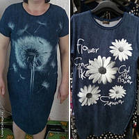 Модное женское Платье (48-56) Турция, доставка по Украине