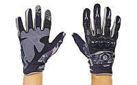 Мотоперчатки комбинированные с закрытыми пальцами Scoyco MX49-BK: размер M-XL