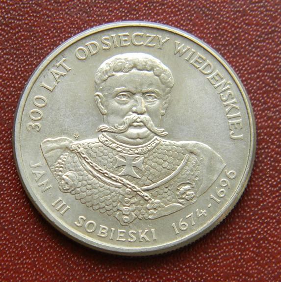 Польша 50 злотых 1983 - Король Ян III Собеский