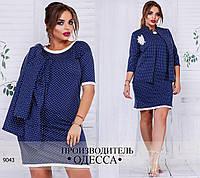 Платье с жакетом в горошек R-9043 синий