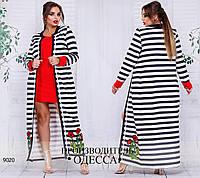 Кардиган в полоску с платьем R-9020 красный+белый