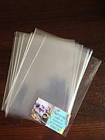 Пакеты под запайку полипропиленовые 15*20 см 20 шт