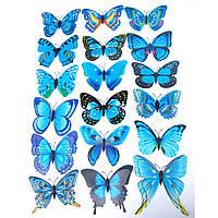 Бабочки для декора 5D, для дома, DIY blue