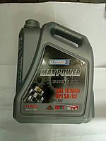 Полусинтетическое моторное масло Atlantic Max Power 10w-40 4l