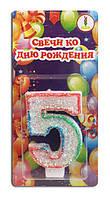 Праздничная универсальная  свеча цифра  для торта 5