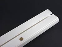 Карниз потолочный пластиковый (ОМ) одинарный 1,5м