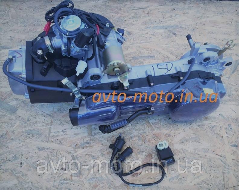 """Двигун 4Т 157QMJ 150см3 (13"""" колісна база) повний комплект+ фільтр"""